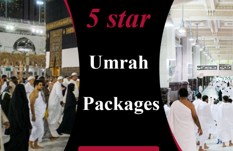 umrah packages image