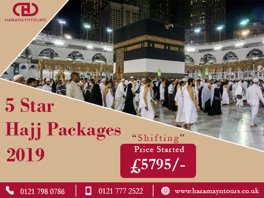 Cheap Hajj Packages UK