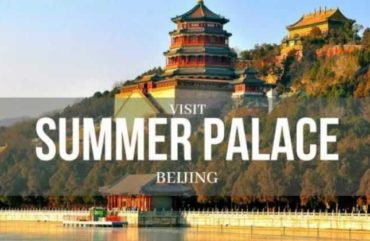 summer-place-in-beijing